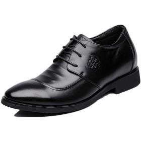 最大 6.0cm 身長アップ シークレットシューズ ビジネスシューズ ドレスシューズ ブライダル 身長アップ インヒール 黒 メンズ 士靴 ロングノーズ 23.5cm 24.0cm 24.5cm 25.0cm 25.5cm 26.0cm