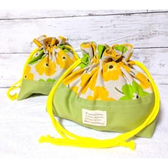 北欧風・お弁当袋&コップ袋(巾着袋)花柄 イエロー グリーン 巾着ポーチ