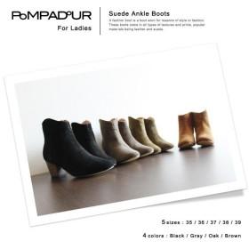 『Pompadour-ポンパドール-』Suede Ankle Boots-スエードアンクルブーツ-[本革 スウェード ショート ミドル 6cmヒール]