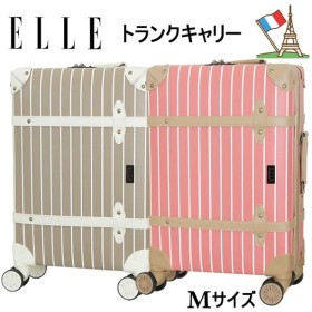 ELLE トランクキャリー51 Mサイズ 【送料無料】 2EL8-51T