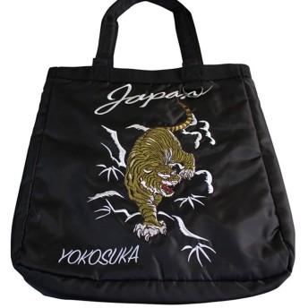 【37341A】【和柄 バッグ】和柄刺繍トートバッグ 虎柄 和柄 小物 和柄 雑貨 和柄ボディバッグ (F, 黒)