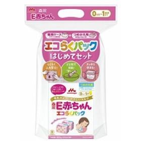 森永 エコらくパック はじめてセット E赤ちゃん 800g (400g×2袋)