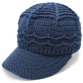 ノーブランド品 つば付きニットキャップ ニット帽 ハンドメイド ネイビー