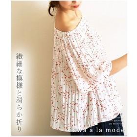 [マルイ] 甘く上品なプリーツと散る花のカットソー/サワアラモード(sawa a la mode)