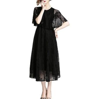 Lisa Pulster レディース ワンピース ドレス フォーマル 春夏 ワンピース きれいめ 高品質 おしゃれ 快適な 無地 ゆったり 大きいサイズ ホワイト ブラック ネイビー (ブラック, 2XL)