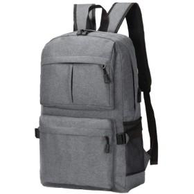 [Chaiclo] カジュアル リュック 通学 お出かけ に 収納型 USBポート付き バッグ グレー
