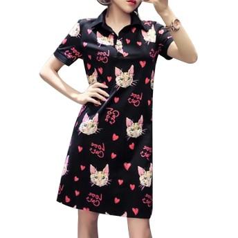 [ジャンーウェ] レディース ロング ポロワンピース 半袖 カジュアル aライン tシャツ 猫柄 かわいい ブラックXL
