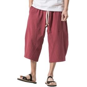 KAJIKAJI サルエルパンツ メンズ 薄手 アラジンパンツ スウェット ガウチョパンツ ミディアム ズボン タイパンツ ワイド パンツ 大きいサイズ 夏