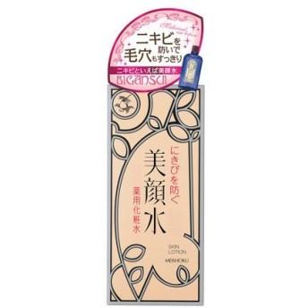 明色化粧品・美顔水 薬用化粧水 80ml (化粧水)