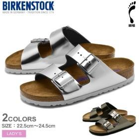ビルケンシュトック サンダル アリゾナ ソフトフットベッド レディース 細幅 海外ブランド 人気 靴 BIRKENSTOCK ブランド おしゃれ