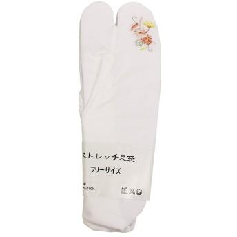 足袋 刺繍入り ストレッチ 足袋カバー 刺繍おまかせ