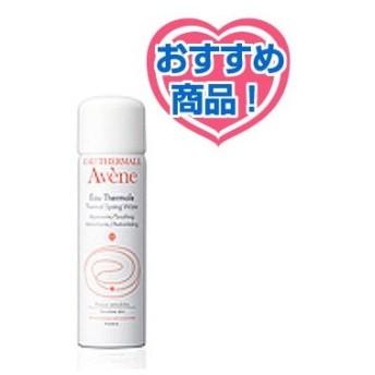 アベンヌウォーター 50ml (化粧水)