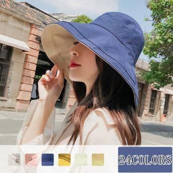 帽子 レディース 折りたためる 大きいサイズ UV UVカット レディースハット小顔効果 つば広 春夏 日よけ ツバ広