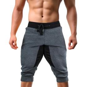 KEFITEVD ランニングパンツ メンズ トレーニングパンツ 部屋着 ショートパンツ 吸汗速乾 半ズボン 七分丈 スポーツ用 ジョガーパンツ 人気 軽量 シンプル 春 ダークグレー L