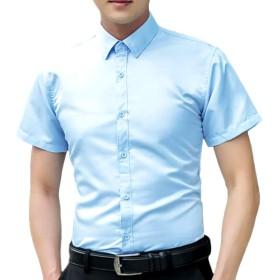 (ナガポ)NAGAPO 半袖 ワイシャツ ビジネス フォーマル 無地 スリム ボタンダウン カッターシャツ メンズ 紳士 (ブルー, XL)