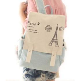 選べる オシャレ かわいい 帆布 リュック バック 可愛い デザイン で 通学 通勤 に 最適 (塔(水色))