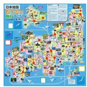 【日本地図おつかい旅行すごろく 2662 1セット】