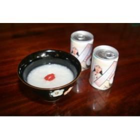 秋田県産「あきたこまち1等米100%」使用! 「こまちがゆ(缶詰)」280gX24缶(送料込)