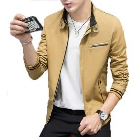 Denim(デニム) 選べる4色 ジャケット メンズ ブルゾン スタイル 長袖 ジャンパー 春 秋 シンプル カジュアル 防寒 ジップ ジッパー (M, カーキ)