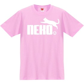 NEKO鈴 猫 おもしろ Tシャツ 雑貨【130】【ピンク】