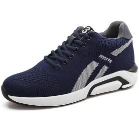 [D.IIZOO] 8cmアップ シークレットシューズ スニーカー メンズ カジュアルシューズ 8センチ 背が高くなる靴 運動靴 厚底 軽量 通気 CS27 (25.5CM, ブルー)