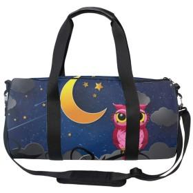 トートバッグ ショルダーバッグ ボストンバッグ 動物フクロウ芸術的なピンクの夜空の月 アウトドアー トラベル ビジネス 大容量 多機能 オシャレ