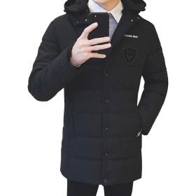 WENHAI冬 中綿ジャケットメンズ ロング ダウンジャケット 軽量 防風 防寒 細身 ダウンコート 厚手 シンプル トップス アウター ビジネス 通勤通学 綿入れ アウトドア コート 大きいサイズ 暖かい かっこいい 黒 エレガント