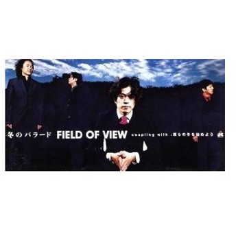 冬のバラード/FIELD OF VIEW(the FIELD OF VIEW)