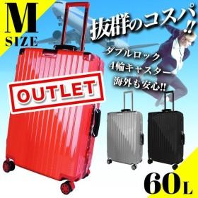 アウトレット スーツケース Mサイズ キャリーケース 中型4-6日用 送料無料 超軽量 TSAロック搭載 大容量   8輪キャリーバッグ 頑丈 人気色 アルカ