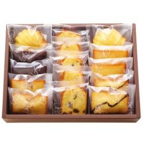 送料無料 ドゥミセックアソート A37 洋菓子 スイーツ  / 半生焼菓子 詰め合わせ お菓子 贈り物 ギフト お歳暮 御歳暮