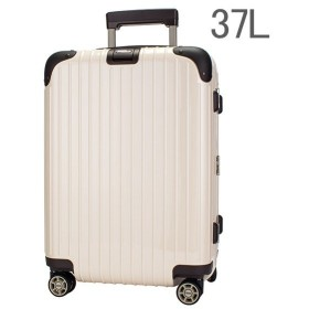 リモワ リンボ 37L 4輪 キャビンマルチホイール スーツケース 881.53.13.4 クリームホワイト Limbo Cabin MultiWheel White キャリーバッグ