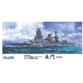 フジミ 日本海軍戦艦 長門 開戦時 1/500 艦船モデルシリーズ プラモデル