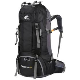 Advocator レインカバー付き 防水 バックパック ハイキング クライミング 50L~60L 大容量 アウトドア ザック 旅行 メンズ レディース 登山リュック