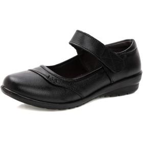 [Mingtudz] レディース ナースシューズ 安全靴 ウォーキングシューズ 通勤 モカシン 軽量 柔軟 婦人靴 スニーカー ブラック 23.5cm 黑37