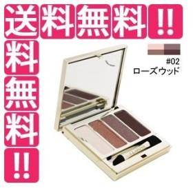 クラランス CLARINS フォーカラー アイパレット #02 ローズウッド 6.9g 化粧品 コスメ