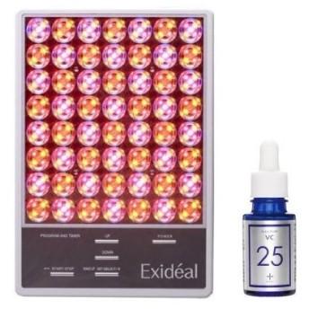 Exideal (エクスイディアル)LED美容器 EX-280 +プラスキレイ プラスピュア VC25 10mL