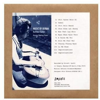 アウン・ナイン・ゾー/MUSIC OF BURMA-Burmese Guitar-