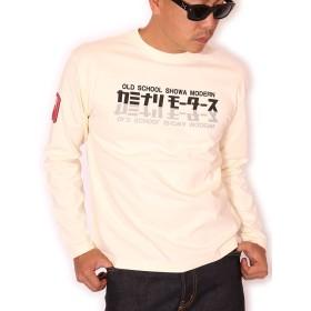 (カミナリ) KAMINARI ヨンメリ ロンT 長袖Tシャツ KMLT-150 オフホワイト XXL(限定解除弐)