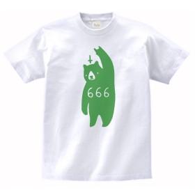 【ノーブランド品】 おもしろ デザイン Tシャツ ホラーなクマ666 白 MLサイズ (L)