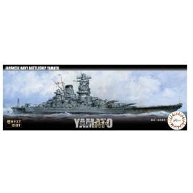 艦NX1 日本海軍戦艦 大和 フジミ 1/700艦NEXTシリーズ プラモデル