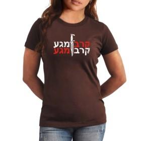 Krav maga weapon 女性の Tシャツ