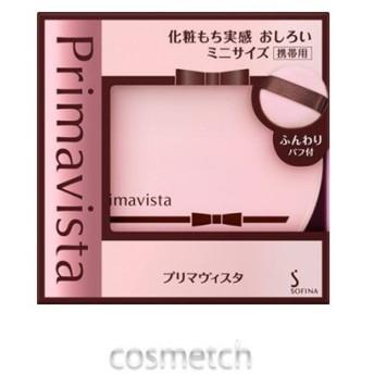 花王 SOFINA・プリマヴィスタ 化粧もち実感 おしろい ミニサイズ 4.8g (ルースパウダー)