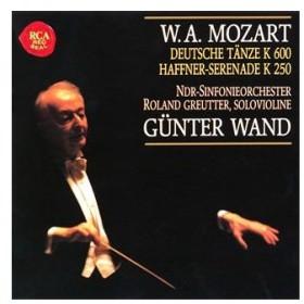 ギュンター・ヴァント/モーツァルト:ハフナー・セレナード&ドイツ舞曲