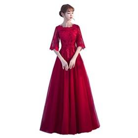 パーティードレス ロングドレス 花嫁ドレス カラードレス レッド 赤いドレス ウェディングドレス 二次会 ロング 二次会ドレス (M)