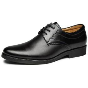 [マクステック] ビジネスシューズ メンズ レースアップ 紳士靴 スニーカー カジュアル 通勤 滑り止め 軽量