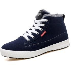[スフォン] 冬 大きいサイズ レースアップ ショートブーツ メンズ ボア スニーカー ハイカット カジュアル シューズ 防寒靴 滑り防止 保温 暖かい 綿靴 厚底 歩きやすい おしゃれ ファッション (26CM, ブルー)