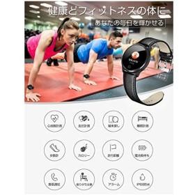 【2019最新版 輝度調整可】スマートウォッチ 活動量計 血圧測定 心拍計 歩数計 FunFit 上質なPuレザー素材で 多機能スマートブレスレット