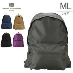 エルベシャプリエ バッグ ナイロンデイパックML デイパック バックパック リュック 978N Herve Chapelier Daypack ML, nylon