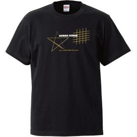 (三重・伊勢志摩)ドーマンセーマン 半袖 Tシャツ【サイズ:S,M,L,LL】 (L, 黒)
