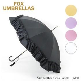 【同梱不可】『FOX UMBRELLAS-フォックスアンブレラ- 』Slim Leather Crook Handle 〔WL9〕